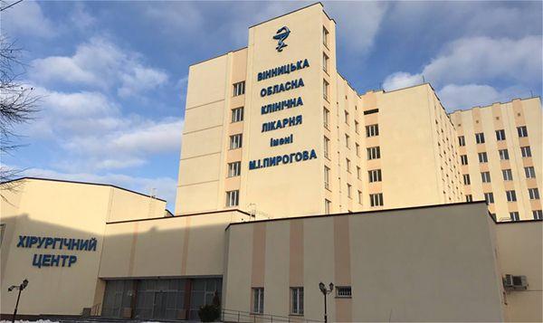Хірургічний центр