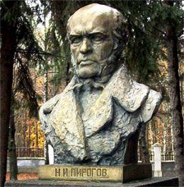 Н.И. Пирогов
